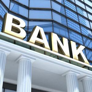 Банки Бирюсинска