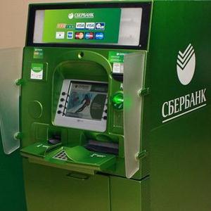 Банкоматы Бирюсинска