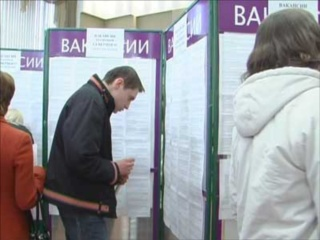 Центры занятости Бирюсинска