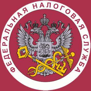 Налоговые инспекции, службы Бирюсинска