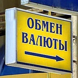 Обмен валют Бирюсинска