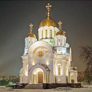 Религиозные учреждения Бирюсинска