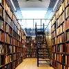Библиотеки в Бирюсинске