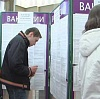 Центры занятости в Бирюсинске