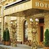 Гостиницы в Бирюсинске