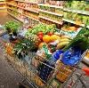 Магазины продуктов в Бирюсинске