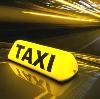 Такси в Бирюсинске