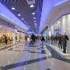 Торговые центры в Бирюсинске
